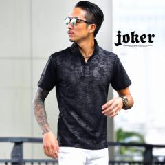 メンズ ポロシャツ ポロ 半袖 半袖ポロ 大きいサイズ 大きめ ゆったり イタリアンカラー シャツ タイダイ LL XL モノトーン ゴルフ trend