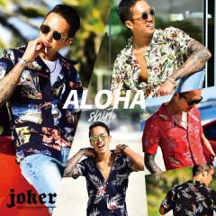 アロハシャツ メンズ アロハ シャツ ハワイアンシャツ 父の日 大きいサイズ xl ll レーヨン 赤 黒 オシャレ 人気 トレンド 花柄 ボタニカ