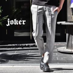スラックス メンズ スリム ビジネス パンツ スラックスパンツ キレイめ カジュアル キレイ目 ボトムス おしゃれ お洒落 ブラック 黒 ホス