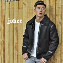 【送料無料】ジャケットアウターメンズボンバージャケットボマージャケットムートンジャケット あったか 黒 ブラック 防寒  お洒落 オシ