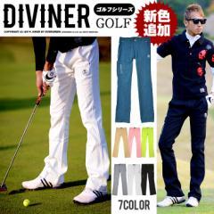ゴルフパンツ メンズ ゴルフウェア スキニー ゴルフメンズウェア スタイリッシュ ストレッチ trend_d シューカット D