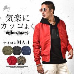 MA-1 フライトジャケット メンズ ミリタリー カーキ ミリタリージャケット MA1 ジャケット 黒 ブラック レッド 赤 trend_d