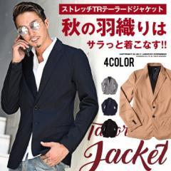 ジャケット テーラードジャケット スーツ 秋服 メンズ 秋物 アウター ブラック グレー ネイビー trend_d