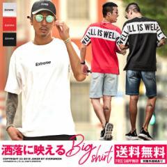 送料無料 Tシャツ メンズ プリント 半袖Tシャツ 半袖 ロゴTシャツ プリントTシャツ 英字 切り替え trend_d