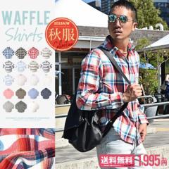 シャツ メンズ チェックシャツ 綿麻 ボーダー ネルシャツ 長袖シャツ チェック柄 送料無料 trend_d
