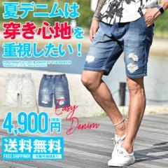 送料無料 ハーフパンツ メンズ ショーツ ショートパンツ スウェットパンツ デニムパンツ trend_d