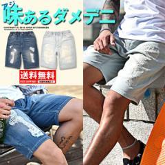 送料無料 ハーフパンツ ショーツ パンツ メンズ ショーツ ショートパンツ スウェットパンツ trend_d