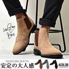 ブーツ メンズ サイドゴアブーツ チェルシーブーツ ワークブーツ メダリオンデザイン 靴 trend_d