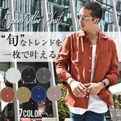 開襟シャツ シャツ メンズ 長袖シャツ 長袖 オープンシャツ オープンカラーシャツ ストレッチ カラーシャツ trend_d