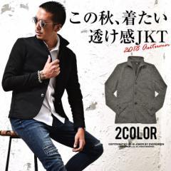ジャケット メンズ テーラードジャケット スーツ イタリアンカラー ジャケット 無地 trend_d