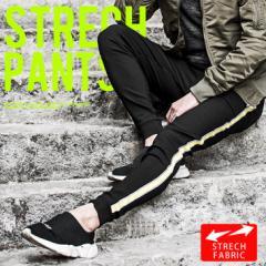 ジョガーパンツ メンズ ストレッチ ラインパンツ サイドライン スウェットパンツ スキニー 黒 ブラック trend_d