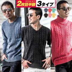 【2枚目半額】【送料無料】ニット メンズ Vネック カーディガン ニットセーター セーター ケーブル編み trend_d