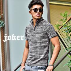 ポロシャツ メンズ 半袖 七分袖 7分袖 ポロ 白 パイル 無地 ワイヤー襟 イタリアンカラー ブラック ホワイト trend_d
