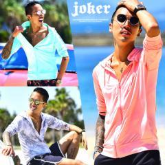 ラッシュガード メンズ 長袖 水着 パーカー ジップパーカー 大きいサイズ xl ll カップル 体系カバー 速乾 男性 女性 レディース trend_d