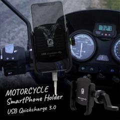 スマホホルダーバイクアルミ防水急速充電器ワイヤレスQiスマホホルダー車載ミラーハンドルUSBポート