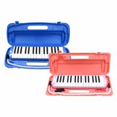 鍵盤ハーモニカ 32キー マウスピース付き 専用ケースセット 楽器 卓奏用パイプ ホース 吹き口 お手入れクロス付き【送料無料】