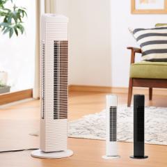 タワーファン 風量3段階 首振り 持ち手付 省スペース スリム シンプル 静音 タワー型 縦型 扇風機【送料無料】