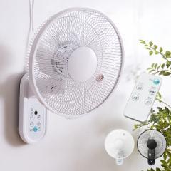 壁掛け扇風機 リモコン付き 30cm 6枚羽根 フラットガード 首振り 風量3段階 タイマー 静音 扇風機【送料無料】