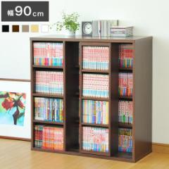 本棚 スライド書棚 シングル スライド式本棚 木製 本棚 ブックシェルフ ラック コミック 文庫 収納 【TNPNO2】【送料無料】