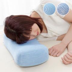 接触冷感 ごろ寝枕 22×44cm カバー付 低反発 まくら 枕 冷 冷感 ひんやり 涼しい 冷却 クール【送料無料】