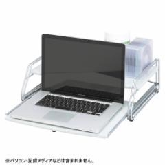 クラウン ノートパソコンラック ライトグレー 1 台 CR-PA20-LGR 文房具 オフィス 用品