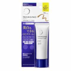 【医薬部外品】 第一三共HC トランシーノ薬用 ホワイトニング CCクリーム 30g スキンケア 肌ケア 美肌 お手入れ 肌
