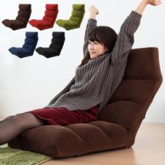 5色から選べる!TVが見やすいリクライニングハイバック座椅子【Re:Cla】リクラ ポケットコイル入り【送料無料】