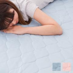敷きパッド 接触冷感&除湿敷きパッド シングル ベッドパッド 敷パッド ベッドマット 冷感マット 除湿マット 接触冷感 除湿【送料無料】