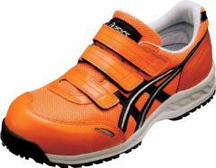 アシックス ウィンジョブ41L オレンジXブラック 24.0cm【FIS41L.0990-24.0】(安全靴・作業靴・プロテクティブスニーカー)