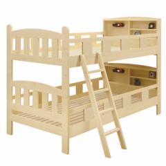 2段ベッド 宮付き ライト付き カントリー調 天然木 パイン材 ナチュラルデザイン 棚付き 二段ベッド すのこベッド シングルサイズ