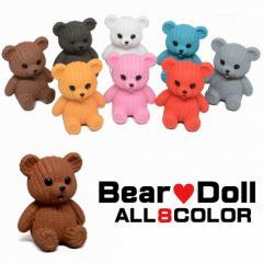【メール便対応】クマ人形 ミニチュア beardoll-01 ベア— オシャレ 可愛い プレゼント 景品 テディベア カラー 小さい 置物 熊 ドール