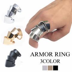 【メール便対応】アーマーリング カラー ジョイント 連結 指輪 RING 13号 ゴールド シルバー ブラック【ヘビメタ パンクロック メタル ス