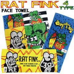 【2枚までメール便280円対応】ラットフィンク フェイスタオル RAT FINK アメキャラ ラット ネズミ 4種類 タオル 生活雑貨 34×80cm【キャ