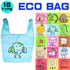 【メール便対応】エコバッグ -01 折りたたみ ショッピングバッグ えこさん おえかきさんシリーズ 15種類 おもしろ雑貨 生活雑貨 34×38cm
