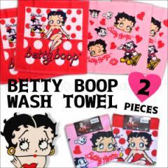 【メール便200円対応】ベティーちゃん ウォッシュタオル 2枚組 Betty Boop ベティブープ ベティ タオル 生活雑貨 34×35cm キッズ┃