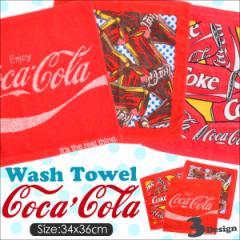 メール便送料無料 コカ・コーラ ウォッシュタオル 34×36cm ロゴ デザイン タオル 34×35cm COCA-COLA タオルハンカチ ジャガード織┃