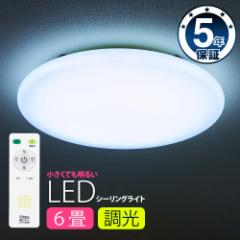 LEDシーリングライト 6畳用 調光 LE-Y37D6G-W3 06-1696 オーム電機