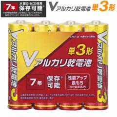 Vアルカリ乾電池 単3形 4本パック|LR6VN4S 08-4033 オーム電機 OHM