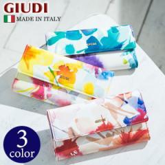 イタリア製レディース花柄ギャルソンウォレット GIUDI ジウディ 本革 長財布