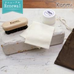Kanmi.  オリジナルレザーケアセット/革のケア/レザーケア/馬毛ブラシ/クロス/レザーケアキット