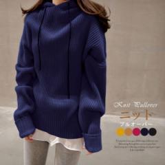 パーカー風セーター リブ編み フード付 ニットセーター トップス ニットプルオーバー オーバーサイズ ゆったり 無地 レディース04tp6642