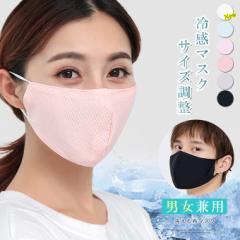 ママスク 洗えるマスク サイズ調整可 繰り返し可能 小物 吸汗速乾 通気性 男女兼用11ae8563