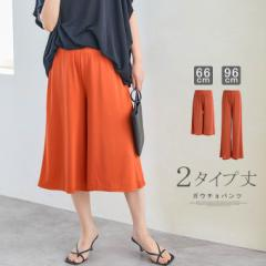 a4d7f11cdc756a 商品一覧|Karei (かれい)|ガウチョ・スカーチョ|通販 - Wowma ...