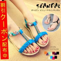 54%OFFクーポン配布 ポヘミア風 花柄 カラフルビジューデザイン サンダル ローヒール 4色 靴 19sh3395