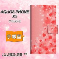 メール便送料無料AQUOS PHONE Xx 106SH 手帳型スマホケース/レザー/ケース / カバー【003 ハート色の夢】(アクオスフォンXx/106sh/スマホ