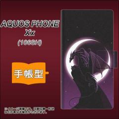 メール便送料無料AQUOS PHONE Xx 106SH 手帳型スマホケース/レザー/ケース / カバー【037 三日月とドラゴン】(アクオスフォンXx/106sh/ス