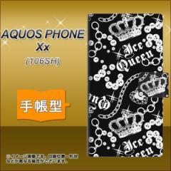 メール便送料無料AQUOS PHONE Xx 106SH 手帳型スマホケース/レザー/ケース / カバー【187 ゴージャス クラウン】(アクオスフォンXx/106s