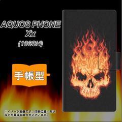 メール便送料無料AQUOS PHONE Xx 106SH 手帳型スマホケース/レザー/ケース / カバー【364 ドクロの怒り】(アクオスフォンXx/106sh/スマホ