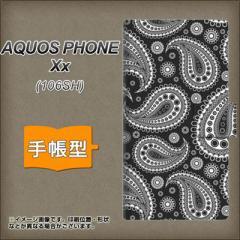 メール便送料無料AQUOS PHONE Xx 106SH 手帳型スマホケース/レザー/ケース / カバー【421 ペイズリー】(アクオスフォンXx/106sh/スマホケ
