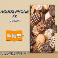 メール便送料無料AQUOS PHONE Xx 106SH 手帳型スマホケース/レザー/ケース / カバー【442 クッキーmix】(アクオスフォンXx/106sh/スマホ